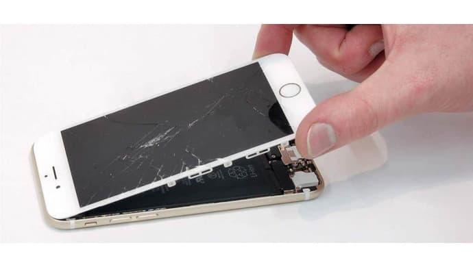 iphone 6 ekran değişimi ankara
